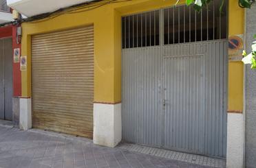 Local de alquiler en La Coca - La Nia - Vistahermosa