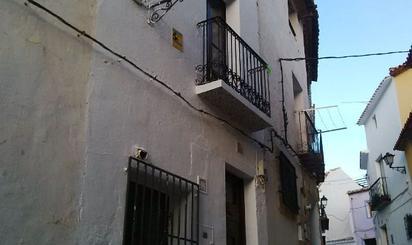 Finca rústica en venta en El Secanet - Hacienda del Sol