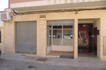 Local de alquiler en El Pinós / Pinoso