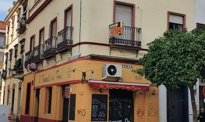 Building for sale in  Sevilla Capital