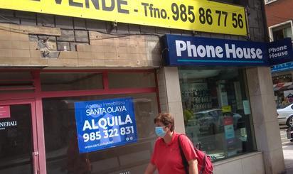 Oficina en venta en Avda. Galicia Esquina a C/pablo Neruda, Gijón