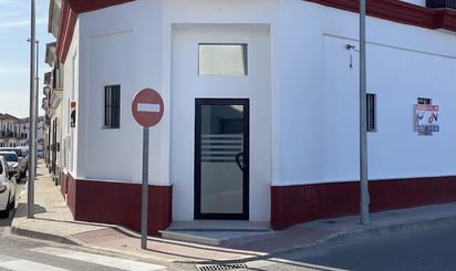 Locales de alquiler en Bajo Guadalquivir