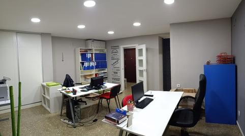 Foto 2 de Oficina de alquiler en Arenal - Museo, Sevilla