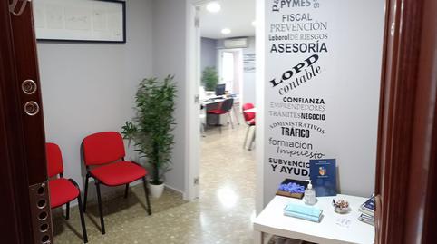 Foto 3 de Oficina de alquiler en Arenal - Museo, Sevilla