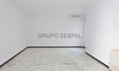 Pisos de alquiler con calefacción en Sevilla Provincia
