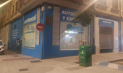 Inmuebles de D.J. SANTOS en venta en España