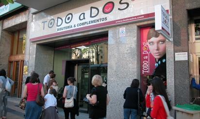 Local de alquiler en Santander - San Fernando, Cuatro Caminos