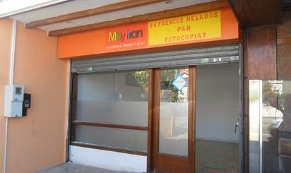 Local de alquiler en Avenida de Santander, Muriedas