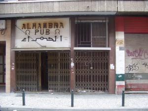 Local comercial en Venta en Lopez Allue / Universidad
