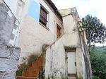 Vivienda Casa adosada barrio gardeazabal