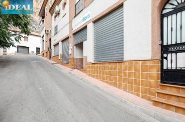 Local de alquiler en Manuel de Falla, Illora