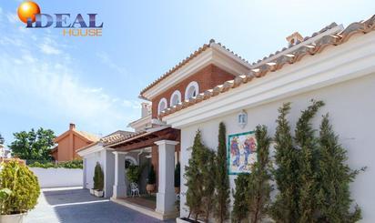 Inmuebles de IDEAL HOUSE en venta en España