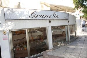Local comercial en Alquiler en Calle Principal de Playa de Aro / Castell-Platja d'Aro