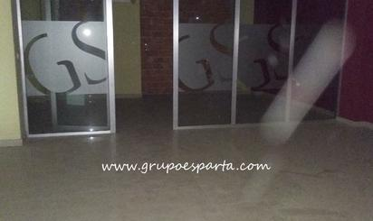 Offices for sale at Sevilla Province
