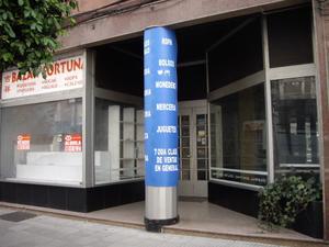 Local comercial en Alquiler en Calle Libertad, Pola de Laviana / Laviana