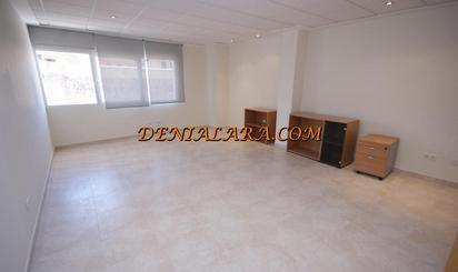 Oficinas de alquiler en Marina Alta