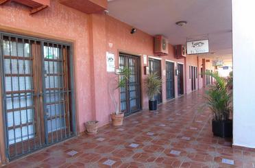 Local en venta en Retama, Zona Botánico
