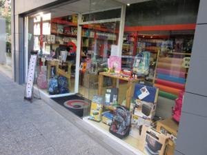 Local comercial en Traspaso en Centro - Paseo Independencia / Centro