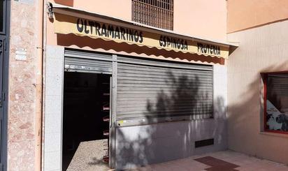 Edificio en venta en Avenida Sorolla  Local 2 25, Centro