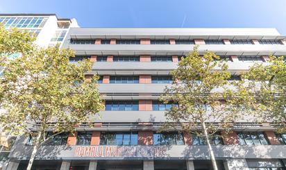 Oficinas de alquiler en L'Hospitalet de Llobregat