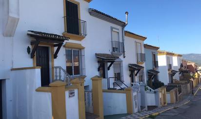 Viviendas en venta en Los Barrios