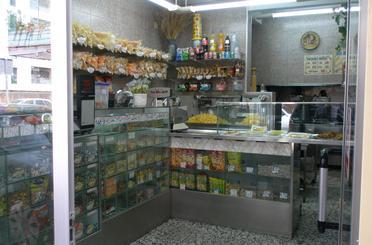 Local en venta en Ruiz de Alarnes, San Isidro