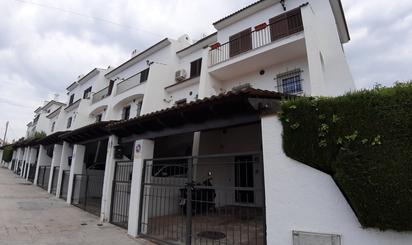 Casa adosada en venta en Espanya, Segur de Calafell