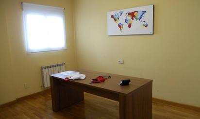 Oficinas en venta en Hospital Universitario Marqués de Valdecilla, Cantabria