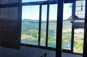 Wohnung zum verkauf in Nucli Urbà
