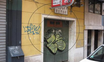 Geschäftsräume zum verkauf in Huelva Capital