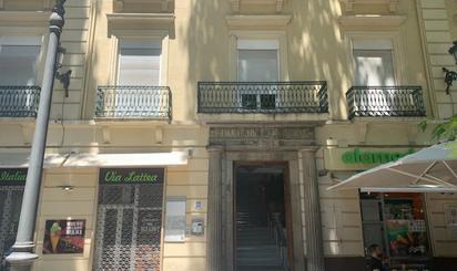 Viviendas de alquiler en Vega de Granada