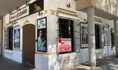 Local en venta en Calle Antonio Tapies, La Tenería I – La Tenería II