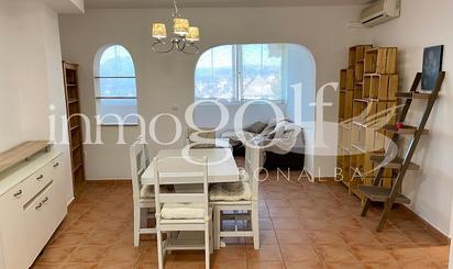 Apartamento de alquiler en Calle Boira, Bonalba - Cotoveta