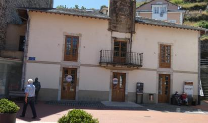 Local de alquiler en Plaza de Alfonso X, Valdés - Luarca