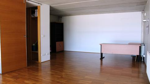 Foto 4 de Oficina de alquiler en Rúa Das Hedras, 5 O Milladoiro, A Coruña