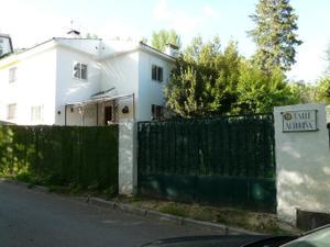 Alquiler Vivienda Casa adosada auroriña, 48