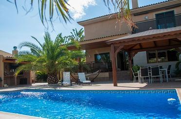 Casa adosada en venta en Almajada - Ravel