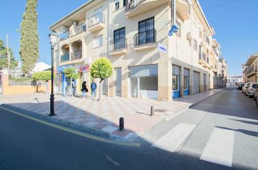 Local en venta en Calle Jardines, 1, Cúllar Vega