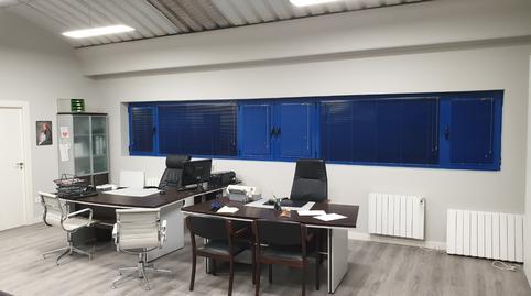 Foto 4 de Nave industrial en venta en Villagonzalo Pedernales, Burgos