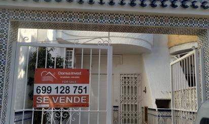 Dúplex de alquiler con opción a compra en San Pedro del Pinatar