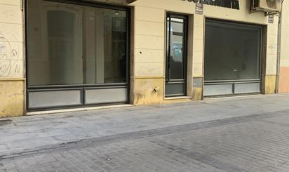 Inmuebles de LOCALIZA INMOBILIARIA de alquiler en España