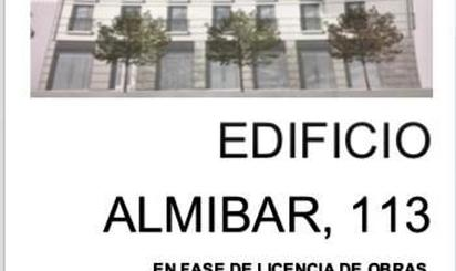 Constructible Land for sale in Street Almibar, Centro