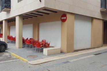 Local en venta en Calle Mayor, 56, Almudévar