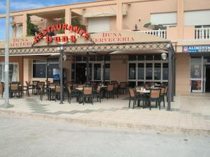 Local comercial en Venta en Cañuelo / Vélez-Málaga