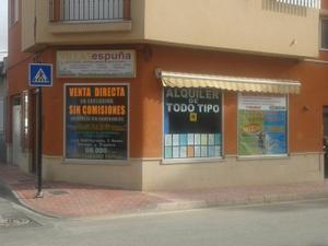 Piso en Alquiler en Madrid, 7 / Alhama de Murcia