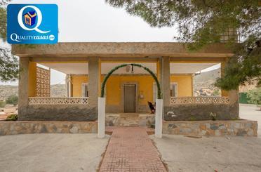 Finca rústica en venta en El Tossal Redó, Valle del Sol