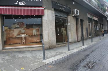 Local de alquiler en Carrer Singuerlin, Santa Coloma de Gramenet