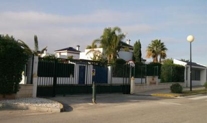 Casas adosadas en venta con terraza en Playa El Playazo -Vera Playa , Almería