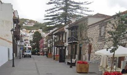 Local de alquiler en Carretera General Miraflor, San José del Álamo - El Hornillo