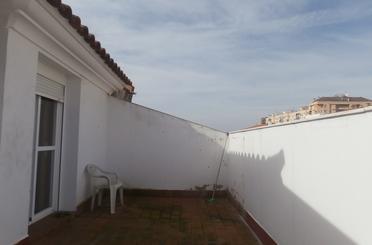 Dúplex de alquiler en Calle Jilguero, 2, Badajoz Capital